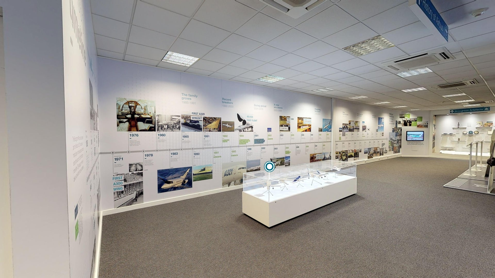 Airbus Visitors Centre